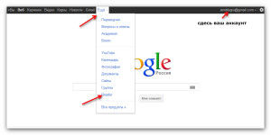 подписка в гугл хром
