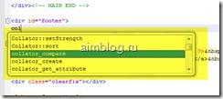авто-заполнение в Notepad++