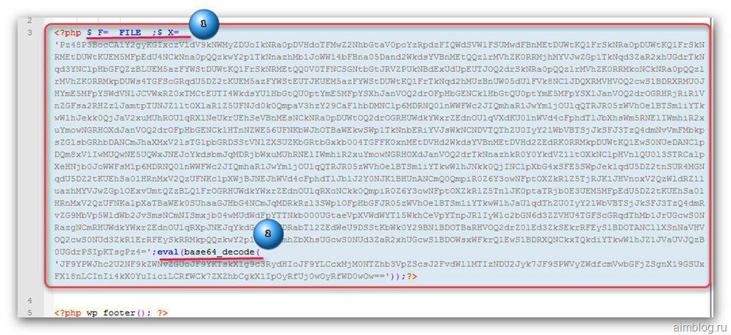 Как поставить кодировку на эро сайты
