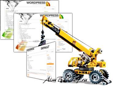 структура шаблона wordpress, состав темы, файлы шаблона