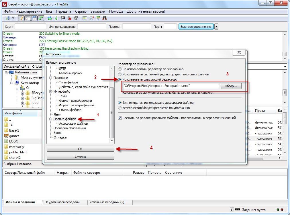 Как узнать с помощью какой программы создан файл exe
