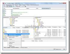 Как скачивать и закачивать файлы на сервер по ftp через FileZilla