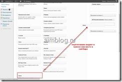 Как вывести популярные статьи в сайтбар