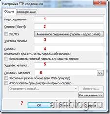 Total Commander и FTP