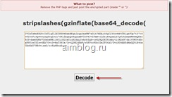 декодер eval(stripslashes(gzinflate(base64_decode