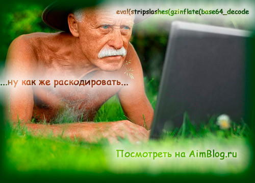 как раскодировать footer eval(stripslashes(gzinflate(base64_decode