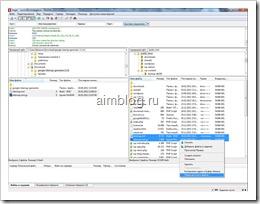 права доступа на sitemap.xml.gz и sitemap.xml