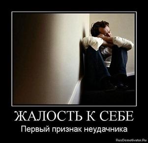 1313171238_demotivators_97