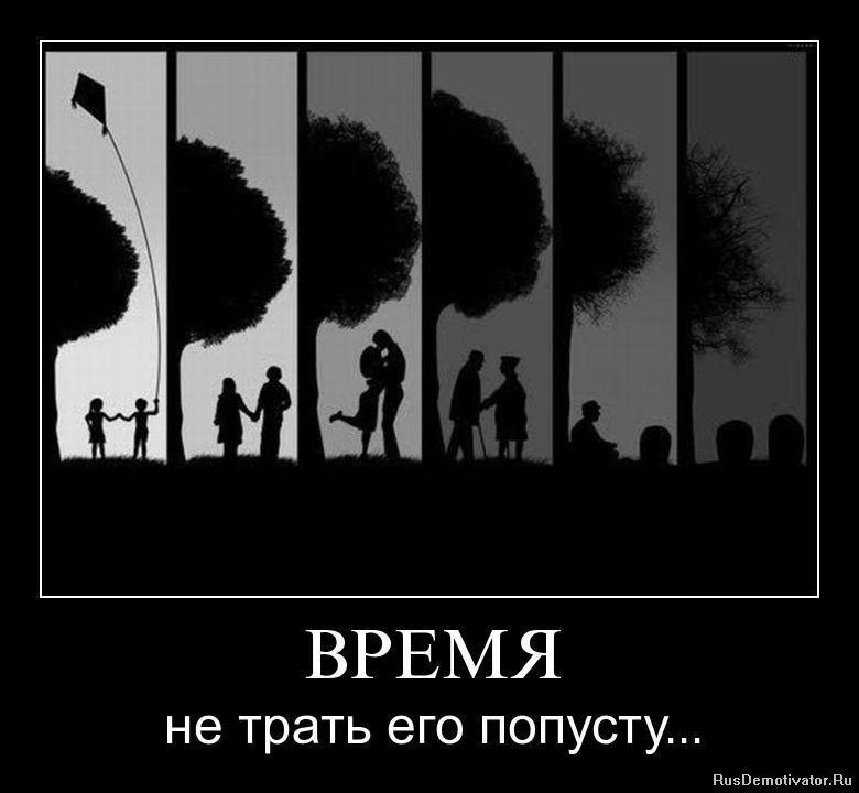 Моя история из жизни — знакомство с