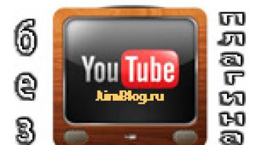 Как вставить видео на сайт с YOUTUBE без плагина