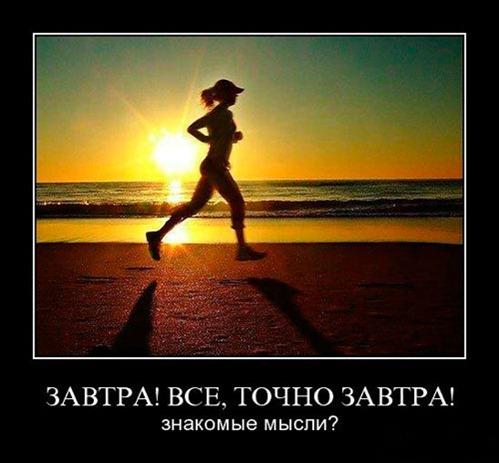 Вдохновение и мотивация