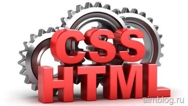 css-html.jpg