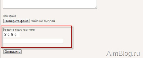 капча Contact Form 7