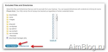 настройка резервных копий в Dropbox