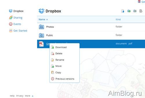 он лайн хранилище Dropbox