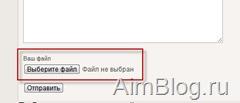 отправка файла в Contact Form 7