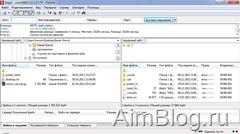 полный бэкап файлов сайта