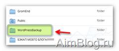 сервер Dropbox бэкап