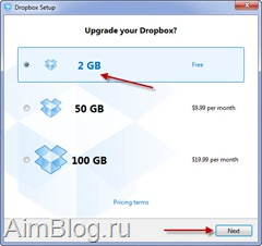 установка Dropbox на компьютер