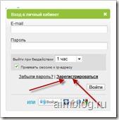 регистрация домен