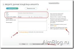 регистрация на beget.ru