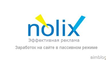 nolix_thumb.png
