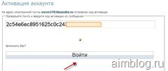 регистрация в nolix(ноликс)