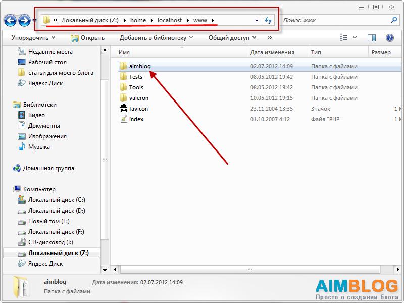 бесплатный хостинг для lineage 2 сервера