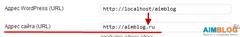 Перенос файлов сайта с хостинга на Денвер