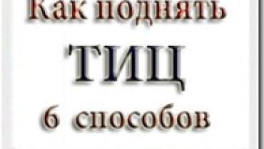 qaq-podniat-titc_thumb.jpg