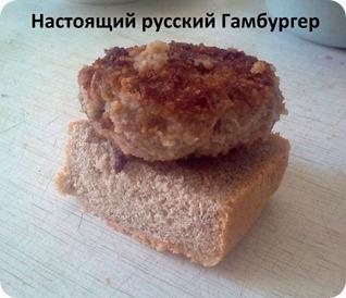 рецепт вебмастера - бутер