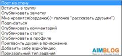 Покупаем лайки вконтакте