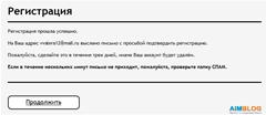 workzilla регистрация