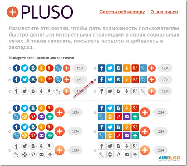 Pluso