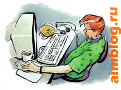Способы и виды заработка в интернете на сайте