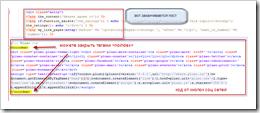 код для вставки социальных кнопок на сайт