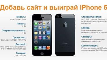 priz-ot-Profit-Partner_thumb.jpg
