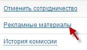 admitad-3