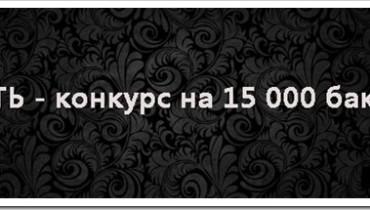 ActionPay-rasskazhi-i-zarabotai_thumb.jpg
