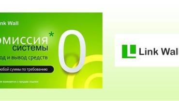 Link-Wall.jpg