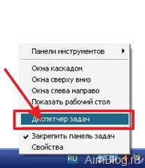 удалить неудаляемый файл