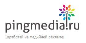 Pingmedia – заработок на баннерах