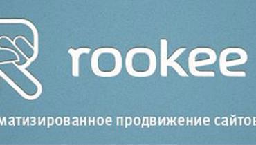 ROOKEE: правильная цена на раскрутку сайта
