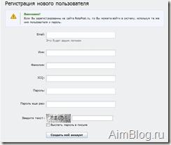 Rotaban регистрация