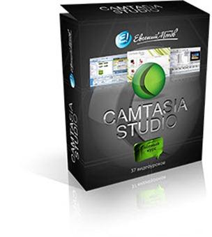 camtasiaBox