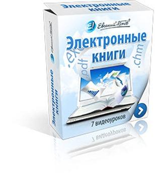 ebooksBox