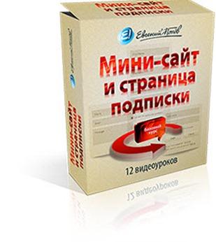 minisiteBox