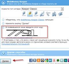 WebMoney на визу