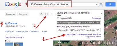 google maps на сайт