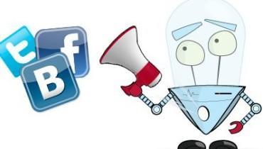 продвижение сайта через социальные сети